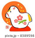 午 年賀状素材 土鈴のイラスト 8389598