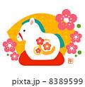 午 年賀状素材 土鈴のイラスト 8389599