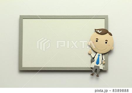 ペーパークラフトの医者 8389888