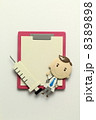 注射器 医者 クリップボードの写真 8389898