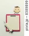 医者 注射器 クリップボードの写真 8389899