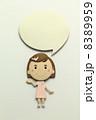 ペーパークラフトの看護師 8389959