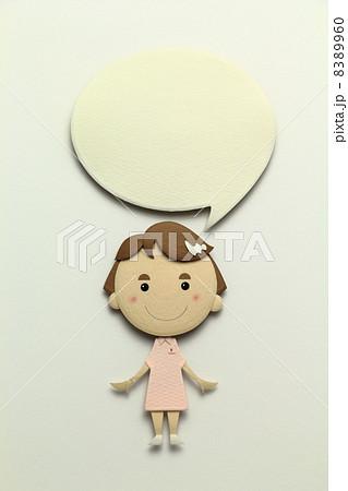 ペーパークラフトの看護師 8389960