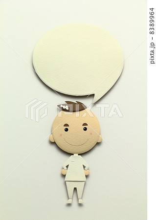 ペーパークラフトの看護師 8389964