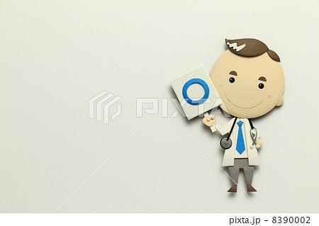 ペーパークラフトの医者 8390002