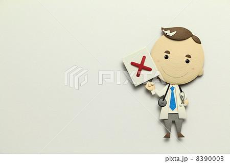 ペーパークラフトの医者 8390003