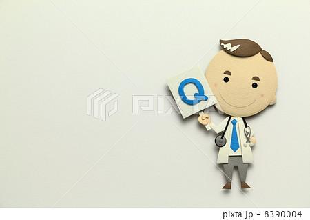 ペーパークラフトの医者 8390004
