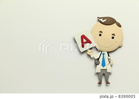 ペーパークラフトの医者 8390005