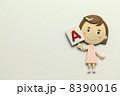 ペーパークラフトの看護師 8390016