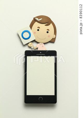 ペーパークラフトのスマートフォン 8390112