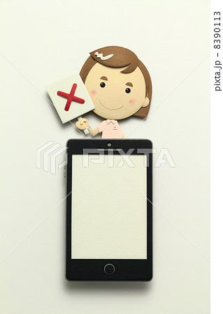 ペーパークラフトのスマートフォン 8390113