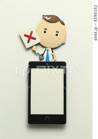 ペーパークラフトのスマートフォン 8390162