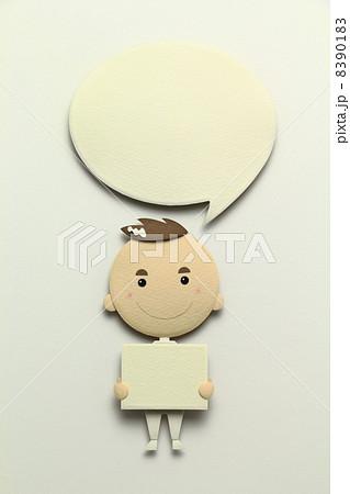 ペーパークラフトの看護師 8390183