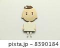 ペーパークラフトの看護師 8390184