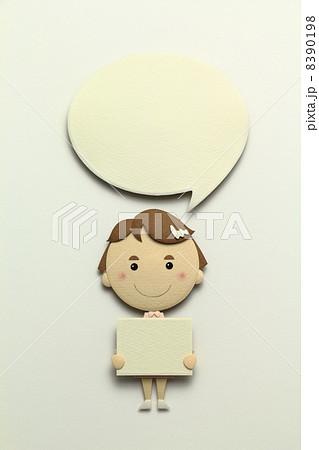 ペーパークラフトの看護師 8390198
