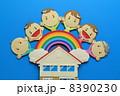 ペーパークラフトの家族 8390230