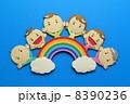 ペーパークラフトの家族 8390236