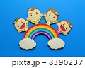 ペーパークラフトの家族 8390237