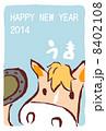 午 馬 年賀状のイラスト 8402108