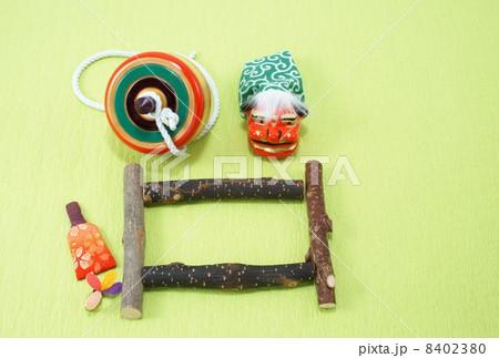年賀状素材の写真素材 [8402380] - PIXTA