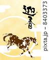 馬 うま ウマのイラスト 8403373