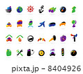 Colorful travel and car services icons 8404926