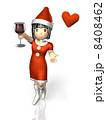 祝杯 ワイングラス 乾杯のイラスト 8408462