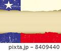 旗 フラッグ フラグのイラスト 8409440