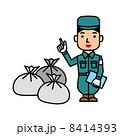 ゴミ回収業者 人物 ゴミのイラスト 8414393