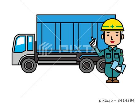 廃品回収業者のイラスト素材 [8414394] - PIXTA