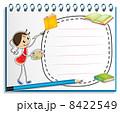 グラフィック バックグランド 女の子のイラスト 8422549