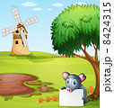 ドローイング 絵 動物のイラスト 8424315