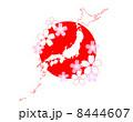 日本列島 日本地図 日本のイラスト 8444607