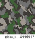 カモフラージュ 迷彩 迷彩柄のイラスト 8446947