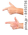 senior man hands show forefinger, point gesture, isolated 8450736