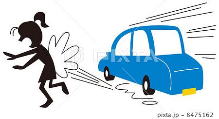 車 に 水 を かけ られ た