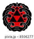 神紋 三つ鱗に波 8506277
