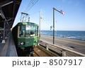 江の電と海 8507917
