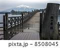 鶴の舞橋 8508045