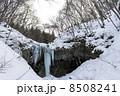 たろし滝(横) 8508241