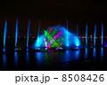 噴水のライトアップショー-センターホログラム 8508426