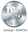 100円硬貨 CG 平成26年 8508762