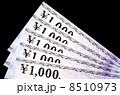 ギフトカード 8510973