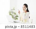 オフィスの女性  8511483