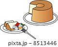シフォンケーキ 8513446