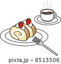 ロールケーキ イチゴ コーヒー 8513506