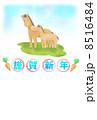 午年 親子 馬のイラスト 8516484