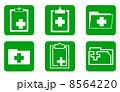カルテ 医療情報 診療録のイラスト 8564220
