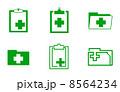 カルテ 医療情報 診療録のイラスト 8564234
