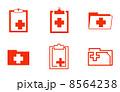 医療情報 カルテ 診療録のイラスト 8564238